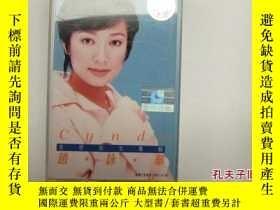 二手書博民逛書店罕見磁帶:趙詠華--首張英文專輯2678 中華文藝出版社