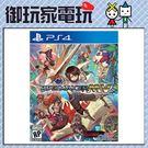 ★御玩家★預購免運費 11/15發售 PS4 RPG 製作大師 MV Trinity 中文版