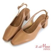 2.Maa 優雅時尚‧亮牛皮可調扣帶素面方頭跟鞋 - 杏棕