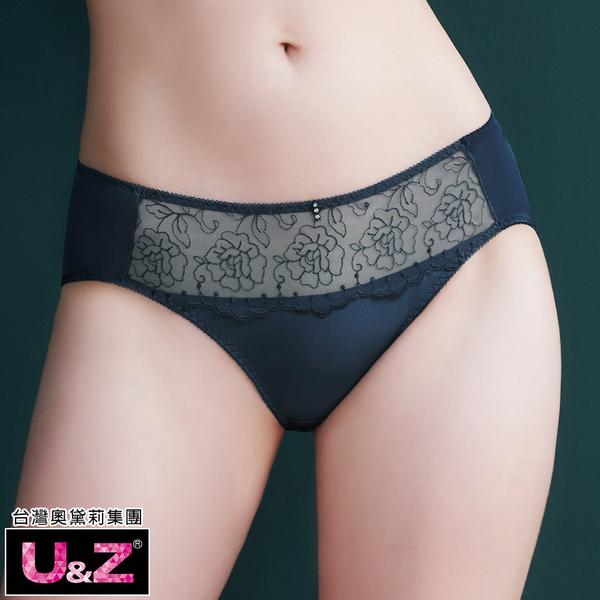 U&Z-清甜時光 中腰三角褲(沉穩藍)-台灣奧黛莉集團