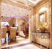 2017新款客廳屏風裝飾水晶掛珠門簾EY1560『東京衣社』tw