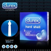 情趣用品-保險套避孕套 Durex杜蕾斯-穩健型衛生套 (3入裝) +潤滑液1包