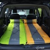 車載充氣床 車載充氣床墊轎車SUV后排車中氣墊床旅行床汽車用睡覺床成人睡墊 伊芙莎YYS