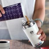 保溫杯女男便攜水杯不鏽鋼學生正韓清新文藝簡約咖啡杯隨手杯