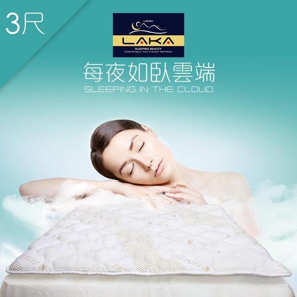 【LAKA】台製天絲加厚型防螨透氣日式床墊-單人3尺
