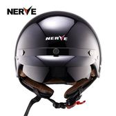 德國NERVE凱芙拉碳纖維復古半盔 摩托車頭盔半覆式【潮男街】
