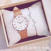 原宿風手錶女學生ulzzang韓版簡約復古時尚潮流休閒大氣森系文藝QM 藍嵐