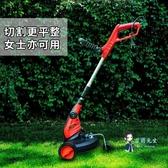 割草機電動割草機小型家用除草神器草坪修剪機割草打草機草坪 除草機T