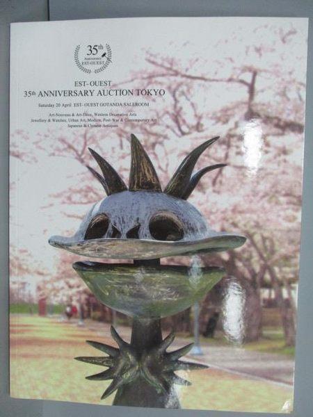【書寶二手書T1/收藏_PNF】Eat-Ouest_35th Anniversary auction Tokyo_2019/4/20