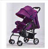 嬰兒推車高景觀可坐可躺寶寶夏季超輕便攜折疊避震新生兒童手推車 igo全館免運