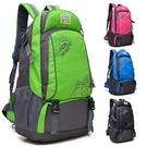 限定款登山背包 正韓書包旅行包運動大容量後背包女戶外中學生男士旅遊背包登山包
