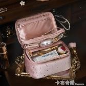化妝包女便攜新款超火ins風化妝品收納包袋大容量旅行洗漱包 卡布奇諾