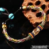 開運飾品 開光招財轉運珠五行開運飾品辟邪本命年祈福手工編織男女款手繩 科技藝術館
