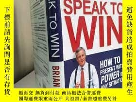 二手書博民逛書店Speak罕見to Win: How to Present wi
