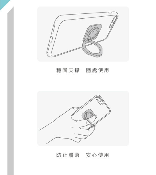 Intuitive CUBE 手機指環扣 全機種適用 iphone samsung oppo sony