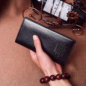 男士錢包長款超薄潮流青年男式軟皮夾學生休閒多卡位錢夾    聖誕節歡樂購
