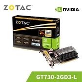 ZOTAC 索泰 GeForce GT730-2GD3-L 顯示卡