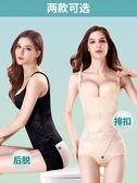 塑身衣 塑身內衣收腹束腰塑形無痕連體產後女塑身衣