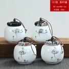粗陶紫砂茶葉罐密封罐