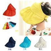 童帽 遮陽帽 防曬 簍空不悶熱 可摺疊收納 五色 寶貝童衣