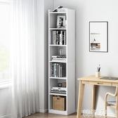 書架 書架置物架落地多層收納窄縫簡約現代客廳家用創意飄窗臥室小書柜 MKS韓菲兒