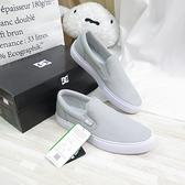 DC MANUAL SLIP 男款 滑板鞋 懶人鞋 運動休閒鞋 300676GFR 灰色【iSport愛運動】