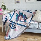 沙發巾復古美式地中海沙發毯全棉客廳線毯蓋巾地毯休閒毯掛毯 全館免運
