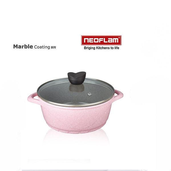 韓國[NEOFLAM] 20cm雙耳彩色岩礦系列不沾湯鍋+玻璃蓋 (電磁爐適用)