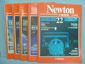 【書寶二手書T4/雜誌期刊_RHD】牛頓_22~28期間_共5本合售_消化器官等