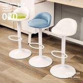 吧檯椅 吧台椅簡約家用凳子高腳凳升降酒吧椅子旋轉吧凳前台收銀吧椅 LP