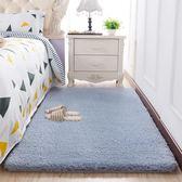 純色羊羔絨臥室床邊地毯滿鋪客廳飄窗兒童房榻榻米地墊加厚防摔墊T