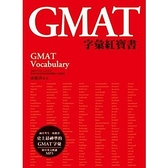 GMAT字彙紅寶書