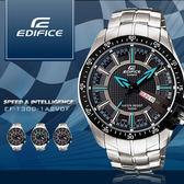 【小偉日系】EDIFICE 亮彩指針款 EF-130D-1A2VDF/三眼/EF-130D-1A2 生日禮物 現+排單/免運!
