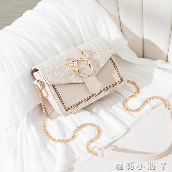 2021秋冬小包包女士2020新款潮百搭鏈條包質感單肩斜挎包時尚 蘿莉新品