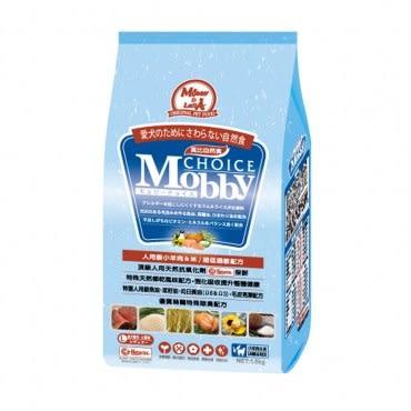 Mobby 莫比 大型成犬1.5kg(羊肉+米)