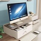電腦增高架 電腦墊高架顯示器屏增高架辦公室桌面鍵盤收納置物架增高架