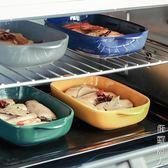 8寸長方形陶瓷烤碗雙耳焗飯盤碗芝士意面烘焙烤盤烤箱微波爐專用 igo街頭潮人