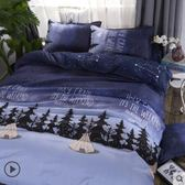 親膚棉床上用品四件套1.8m被套床單人床1.5學生1.2宿舍三件套4JY滿598元立享89折