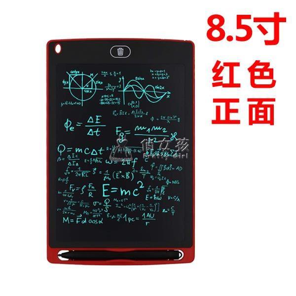 兒童繪畫板 8.5寸液晶手寫板 兒童繪畫涂鴉畫畫黑板 光能 電子畫板 俏女孩