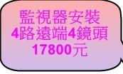 hhtc-fourpics-c981xf4x0173x0104_m.jpg