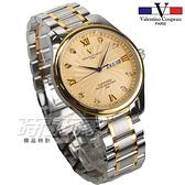 valentino coupeau范倫鐵諾 古柏 風車紋晶鑽時刻指針錶 防水手錶 男錶 學生錶 金 V61607TKAM-3
