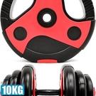 10公斤槓片組合啞鈴片.切面10KG手抓孔槓鈴片重訓用品.舉重量訓練.運動健身器材.推薦哪裡買ptt