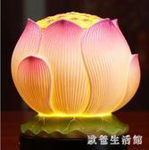 蓮花燈 陶瓷LED蓮花燈供燈 電池充電/插電兩用供佛燈 家用佛龕長明燈 LC3584 【歐爸生活館】