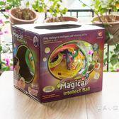 關迷宮球  兒童3d立體球形走珠迷宮益智專注力平衡玩具【週年慶免運八五折】