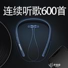 藍芽耳機頸掛脖式大電量運動無線雙耳5.0...