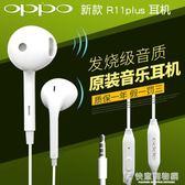 耳機半入耳式手機通用 快意購物網