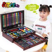 開學禮物  兒童繪畫套裝學習用品畫筆畫畫工具小學生水彩筆蠟筆美術文具禮盒igo 『歐韓流行館』