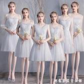 伴娘服新款女閨蜜團小禮服仙氣質姐妹裙顯瘦長袖伴娘禮服春季 雙十一全館免運