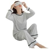 孕婦服春秋季孕婦睡衣外出純棉秋冬產后產婦哺乳韓版家居服喂奶衣