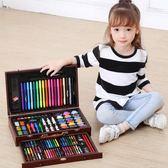 兒童畫畫套裝學生美術學習用品繪畫工具水彩筆畫筆禮盒生日禮物igo 全館免運